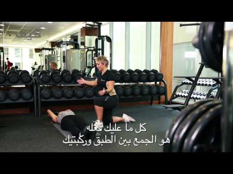 Excercise   e008   Abs Free Weights