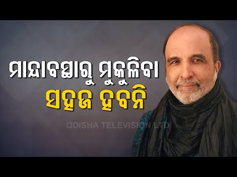 National Spokesperson Of Congress, Sanjay Jha, Speaks On Country's Economy