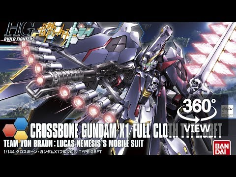 [360°Degree] HG 1/144 Crossbone Gundam X1 Full Cloth Type GBFT