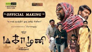Magamuni - Moviebuff Spotlight | Arya, Mahima Nambiar, Indhuja - Directed by Santha Kumar