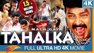 Mach Gaya Tahalka Hindi Dubbed Full Movie | Rajasekhar, Anjala Javeri | Bollywood Dubbed Full Movies