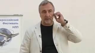 Download Отличный НЛП тренинг. С.В. Ковалёв Часть 1 Video