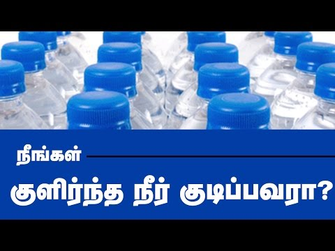 Why Is Drinking Cold Water Bad For You?  - Tamil Health Tips