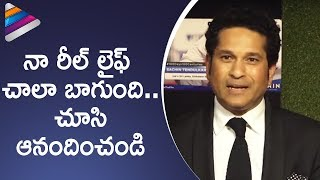 Sachin Tendulkar about his Movie | Sachin A Billion Dreams Movie Premiere | Telugu Filmnagar