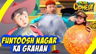 Chacha Bhatija In Hindi- EP40   Funtoosh Nagar ka Grahan   Funny Videos For Kids   Wow Kidz Comedy