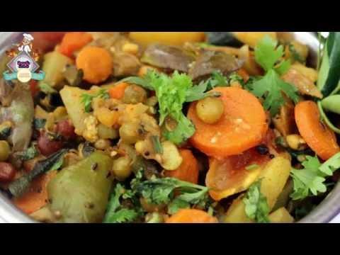 How to Make Mixed Vegetable curry in Telugu - Easy  - Telugu Vantalu