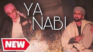 YA NABI | RAMZAN SPECIAL NAAT | Danish F Dar | Dawar Farooq | Best Naat | Naat | 2019 |