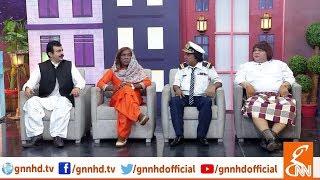 Joke Dar Joke | Comedy Delta Force | Hina Niazi | Mubeen Gabol Matkoo | GNN | 5 January 2019