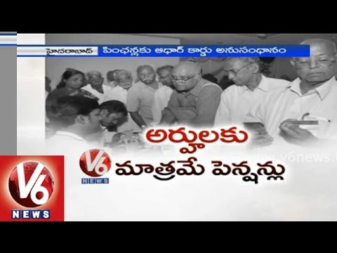 Telangana government plans to provide new ration cards with government logo