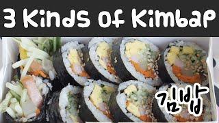 Download 3 Kinds of Korean Kimbap (김밥) Video