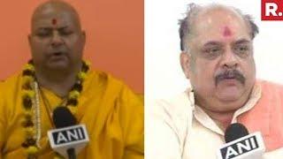 Ram Mandir Board Sacks Amarnath Mishra | Ayodhya Case