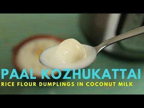 Paal Kozhukattai - Rice flour dumpling in coconut milk (Instant pot dessert)