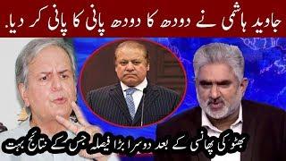 Live With Nasrulah Malik   Exclusive Interview of Javed Hashmi   13 April 2018   Neo News