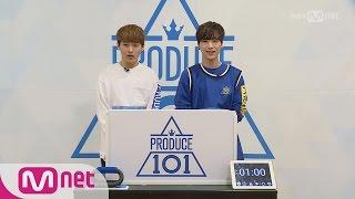 PRODUCE 101 season2 [101스페셜] 히든박스 미션ㅣ김성리(C2K) vs 주원탁(투에이블컴퍼니) 161212 EP.0