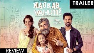 Naukar Vahuti Da Trailer Review | Binnu Dhillon | Kulraj Randhawa | DAAH Films