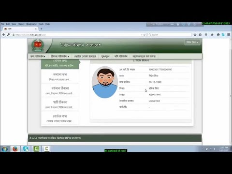 how to create voter id card online Free(nidw.gov.bd)