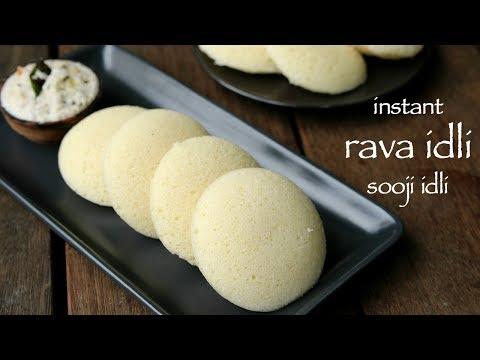 suji idli recipe | instant suji ki idli | how to make instant plain rava idli recipe