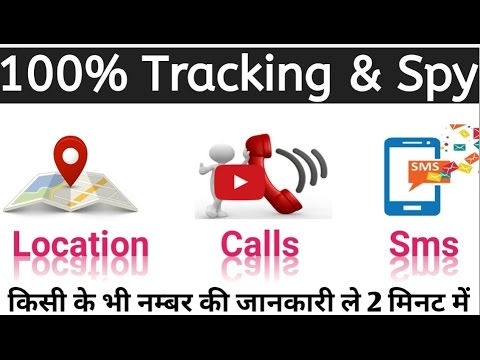 100% Veryfied] How to track cell phone Location/calls/sms spy mobile