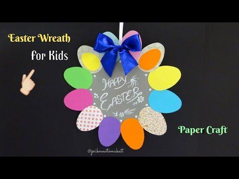 Best out of waste diy | kinder eggs craft | Easter Wreath | #DIY, papercraft