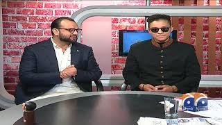 Jaafar Jackson Geo Pakistan ke mehman