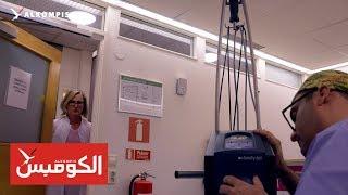 """#x202b;الحلقة الأولى من المسلسل العربي السويدي """"نفر تيتي"""" .. مشاهدة ممتعة#x202c;lrm;"""