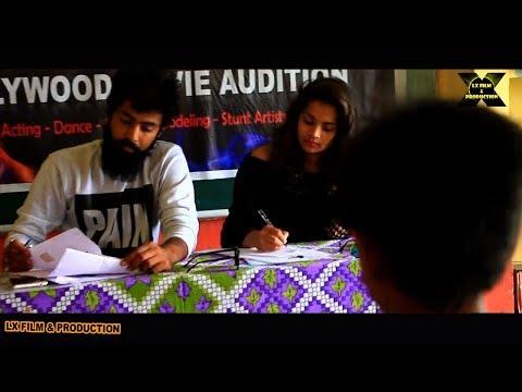 Rajgarh Film Audition - BOLLYWOOD Movie Audition 2017-18 || LX Film & Production