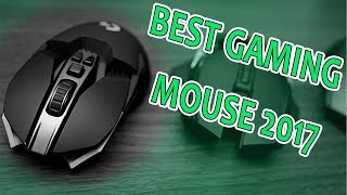Best Gaming Mouse 2017 [TOP 5]