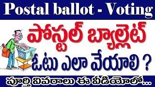 How to download Grama Panchayat ward Voter List || Grama panchyat