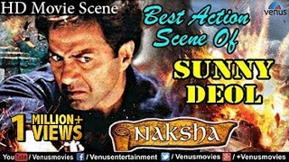 Sunny Deol Best Action Scene | Hindi Movies | Naksha | Bollywood Movie Scenes | Sunny Deol Movies