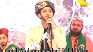 Murtuza noor hai fatima noor hai by shafi khan