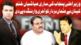 On The Front with Kamran Shahid | 19 March 2019 | Dunya News