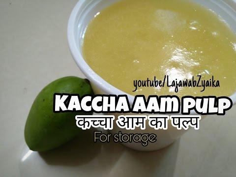 Kaccha Aam (Raw mango, Kairi) Pulp recipe in 1min   कैरी का पल्प   For storage