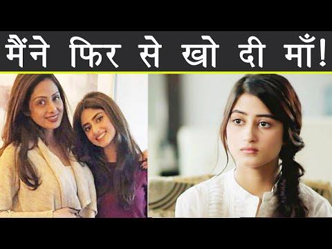 Sridevi REEL daughter Sajal Ali says