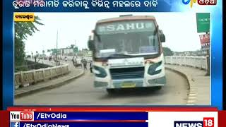 Balasore Flyover is in dilapidated condition - Etv News Odia