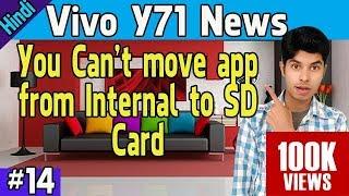 Vivo Y71(1724) hard reset/pattern unlock(description box new