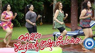 Pullanu Thallanu.. - Ellam Chettante Ishtam Pole Malayalam Full Movie 2015 New Releases Song [HD]