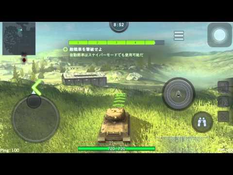 WoT Blitzで踊るex4 M4A3E8(米 Tier5 MT)番外編