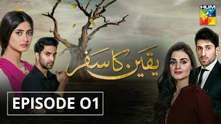 Yakeen Ka Safar Episode #01 HUM TV Drama