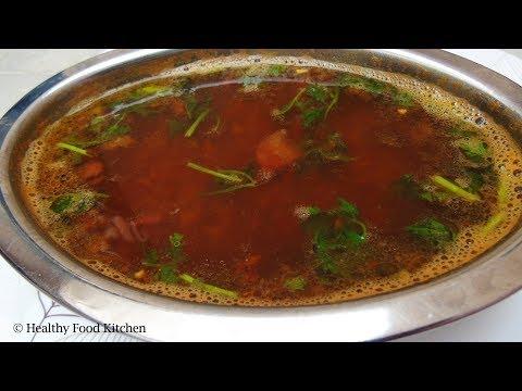 Rasam Recipe in Tamil - Kalyana Rasam Recipe - Charu Recipe -Kalyana Rasam Recipe in Tamil