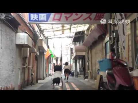 Xxx Mp4 Japan High School Girl In Ninja Mode 3gp Sex