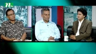 Ei Somoy | Episode 2367 | Talk Show | News & Current Affairs