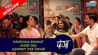 Kangana Ranaut: I've had enough of Pangas in my life | Jassie Gill | Ashwiny Iyer Tiwari