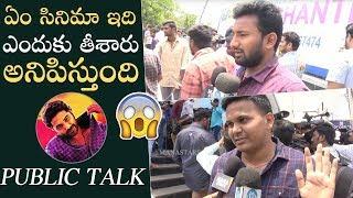 Falaknuma Das Movie Genuine Public Talk   Audience Disappointed   Vishwak Sen   Manastars