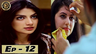 Yeh Ishq Episode - 12 - 15th February 2017 - ARY Digital Top Pakistani Drama