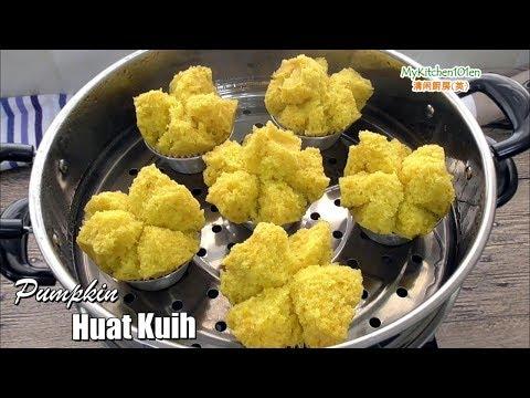 Pumpkin Huat Kuih | MyKitchen101en