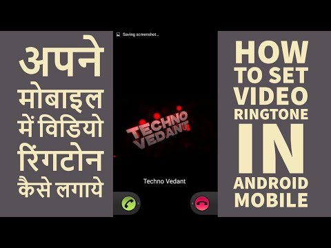 How To Set Video Ringtone In Android Mobile, Best Video Caller Id App For Android 2017