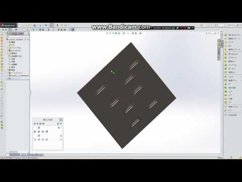 Louver Modeling with Forming Tool in Solidworks for Sheet metal.  板金ルーバーをSolidworks標準機能フォームツールで。