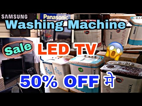 New Washing Machine / LED Tv Market {Wholesale/Retail} Maujpur Market Delhi