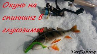 ловля окуня весной на спиннинг в кировоградской области