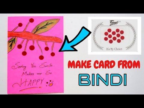 CARD WITH BINDI | BINDI CRAFT IDEAS | BINDI CRAFT FOR KIDS | GREETING MAKING COMPETITION IN SCHOOL